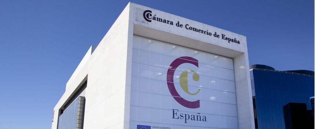 Edificio Cámara de España