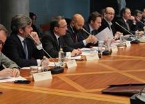 Información sobre las reuniones de la Comisión