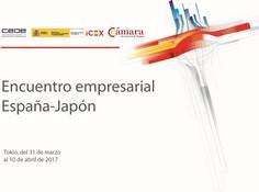 Comité Bilateral Empresarial España-Japón