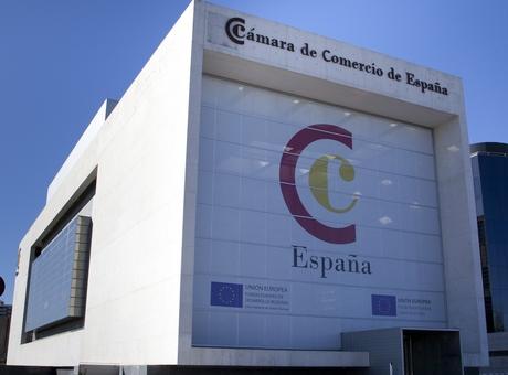 La Cámara de Comercio de España muestra solidaridad y apoyo a la Cámara de Ceuta ante la complicada situación que vive la Ciudad Autónoma