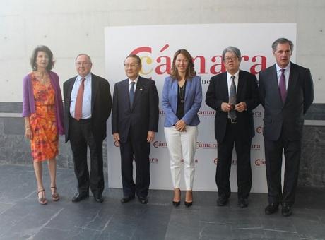 Comité Empresarial Hispano-Japonés