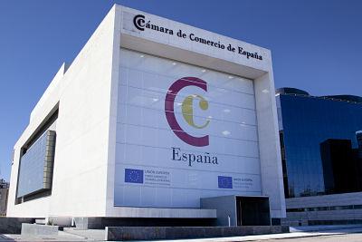 Cámara España ayudas emprendimiento mujer