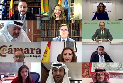 comite empresarial qatar-espana